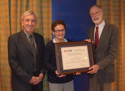 Gary Liz Dan Award